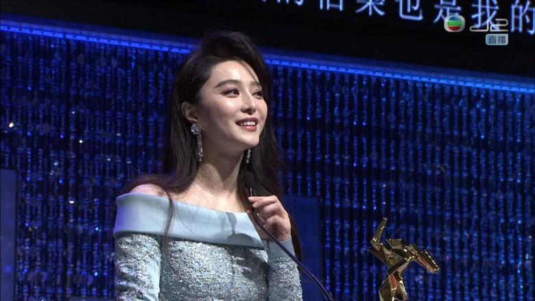 范冰冰亚洲电影大奖封后 感谢了导演影迷却没谢李晨