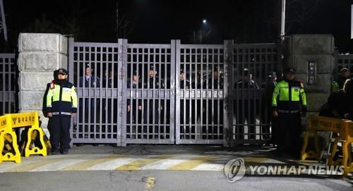 审查通过!朴槿惠被批准逮捕 - 天在上头 - 我的信息博客
