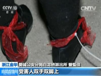 浙江女子停车场被喂不明液体后昏迷 遭绑架抢劫