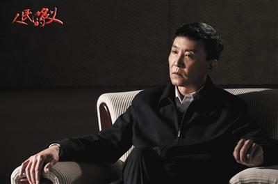 """吴刚:我是老实人 演""""达康书记""""前挺忐忑"""