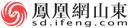 乐虎国际娱乐平台山东
