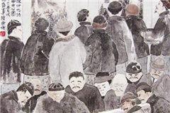 梁启超何以称他是中国现代美术第一人