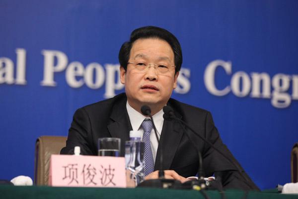 中国保监会党委书记、主席项俊波接受组织审查