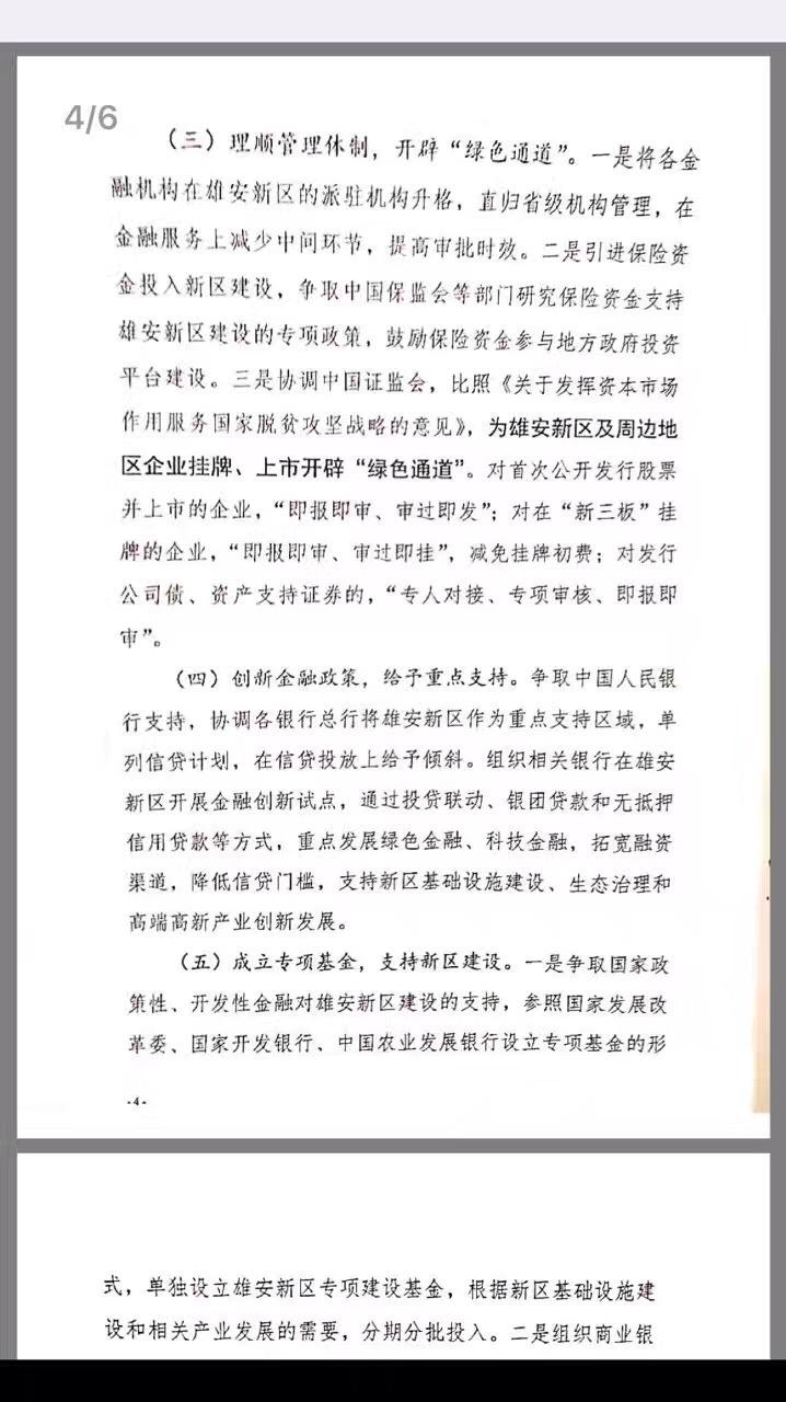 台州太阳城娱乐场注册地址