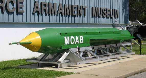 """阿富汗将于近期公布""""炸弹之母""""调查结果 (图)"""