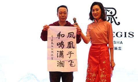直击现场:凤凰网湖南频道上线四周年庆典