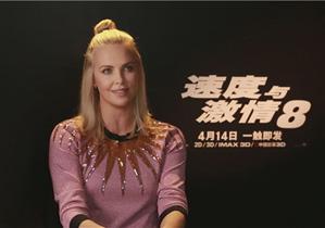 《速8》塞隆:很难想象下集变好人