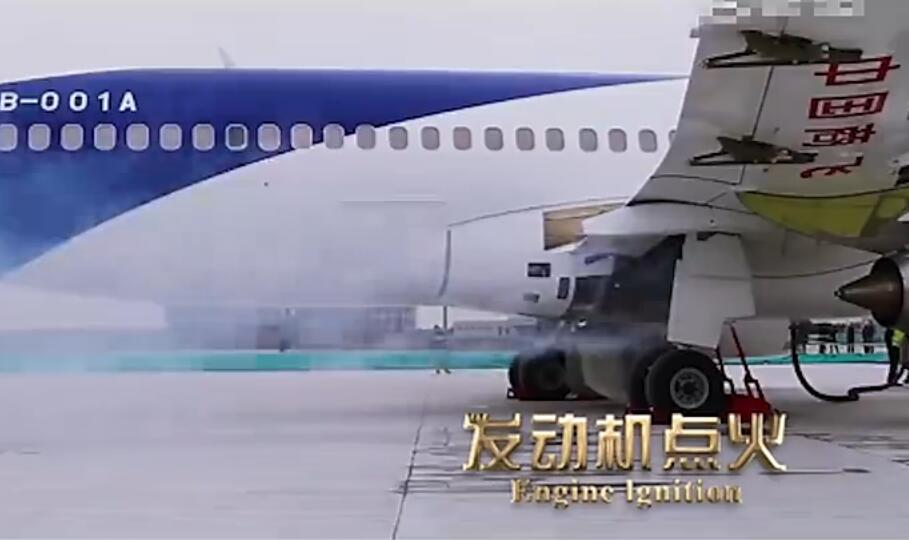 C919今日首飞 中国大飞机诞生前都经历了什么? - 子泳 - 子泳WZ的博客