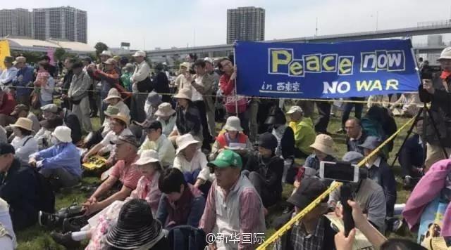 """日本战后宪法七十年 数万人集会反""""修宪"""""""