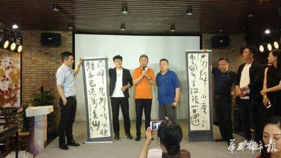 董浩叔叔一幅字拍出了18万 全部捐献做公益