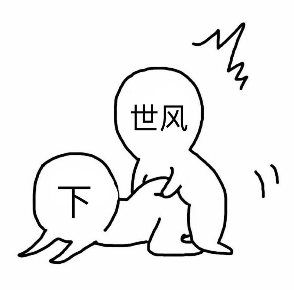 刘备简笔画步骤q版