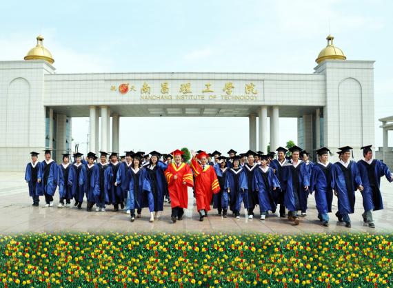 南昌理工学院 让进入大学的每一块金子都发光图片