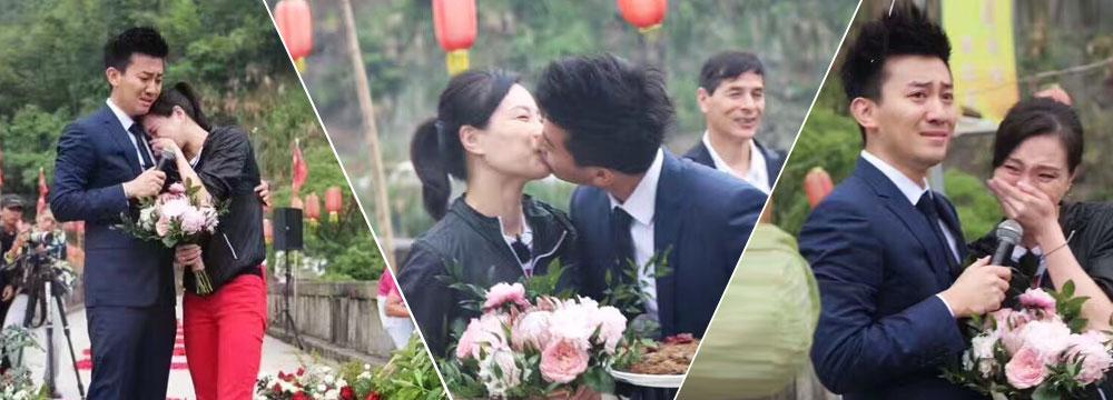 结束8年恋爱长跑!吴敏霞接受男友求婚 现场热吻又飙泪