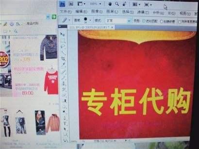 中国留澳学生10人中8个干代购 有人做到数亿美元