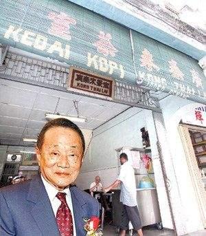 糖业和国贸只是郭鹤年商业帝国的冰山一角,除此之外,他还拥有多家