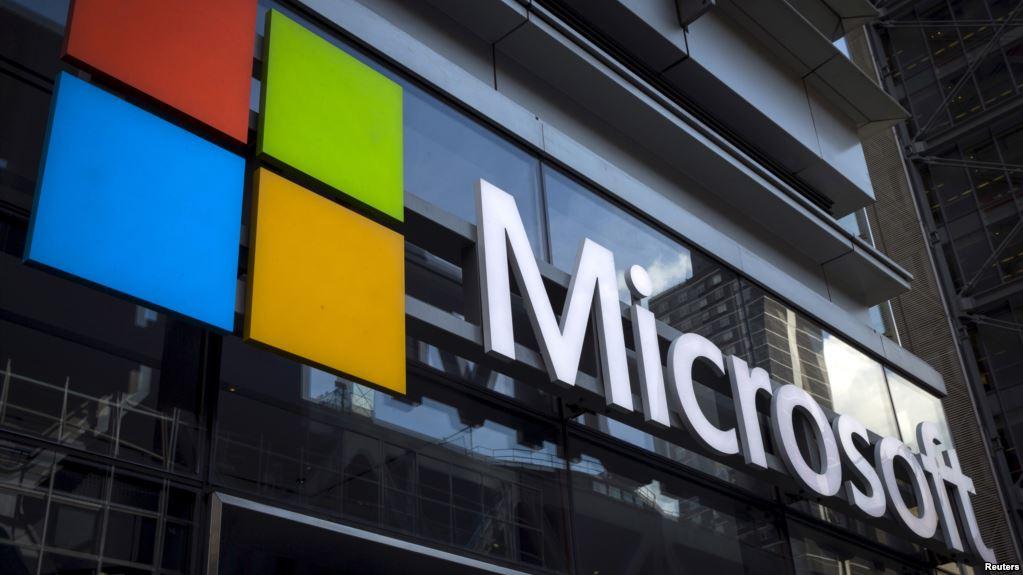 数十万台电脑感染勒索病毒 微软难逃其咎