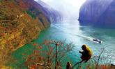 重庆:建设生态文明 坚持绿色发展