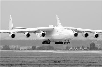 英媒:中国将引进世界最大货运飞机安-225(图)