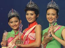 2010中华小姐环球大赛总决赛