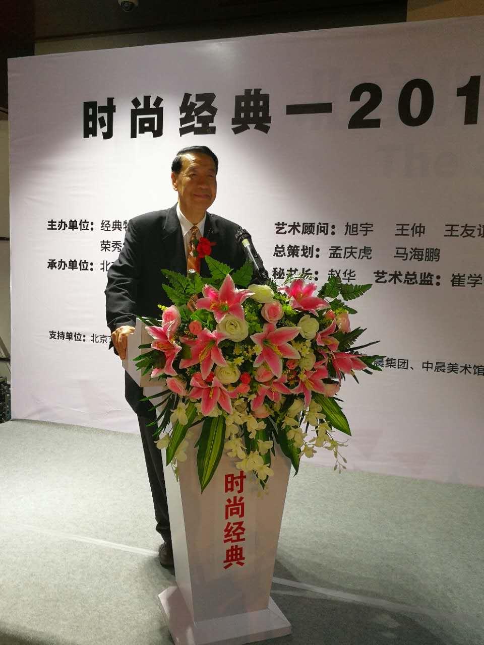 安远《东江源头全景图》在北京展出受瞩目