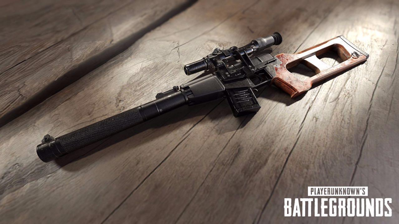 真实的VSS是一把由苏联研发的,微声、几乎无发射火焰的近距离狙击步枪,使用9x39毫米弹药。在《战地之王》游戏中曾引用此枪为狙击手武器,拿着它可以当冲锋枪用。所以它在绝地求生中目测也将以此面目出现。 VSS主要有以下5个特点: 1.枪管有消音设计,相当于自带消音器。 2.使用9×39mm弹药。 3.