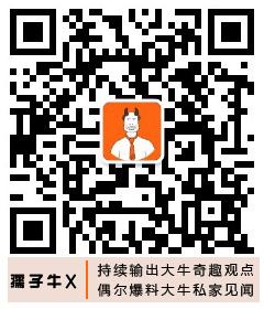 大数据看餐饮:天津人均花费最高 四川火锅热度最