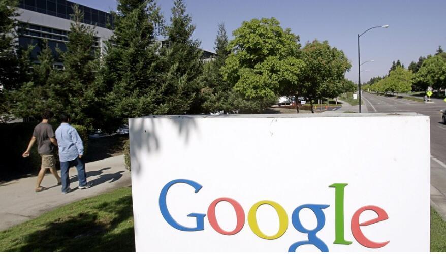 谷歌成立新风投机构:专门投资AI技术