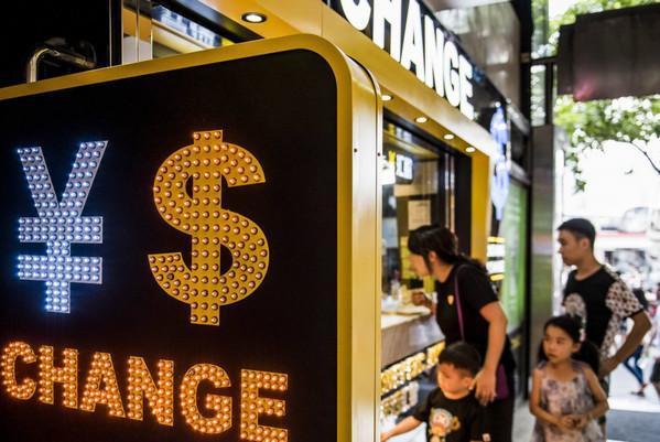 外媒:过不了多久 中国可能不得不让人民币贬值