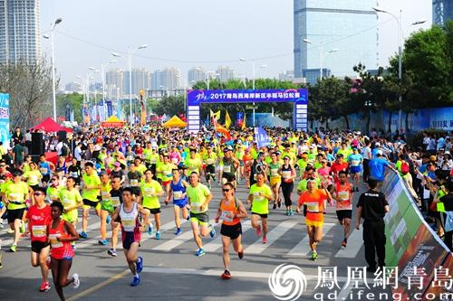 青岛西海岸新区半程马拉松赛在5000多名长跑爱好者的