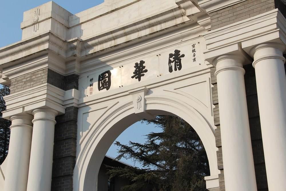 亚太最具创新力大学排行榜:清华第六 台湾无高校上榜