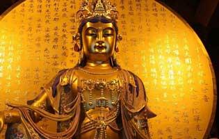 菩萨精神保障世界和平