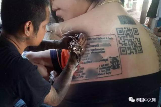 泰国年轻人喜欢纹身份证,驾照
