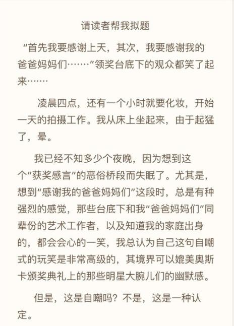 张丰毅儿子发长文 谈父亲和孙海英这样说…