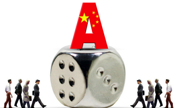 MSCI决定把中国A股纳入MSCI新兴市场指数 - 天在上头 - 我的信息博客