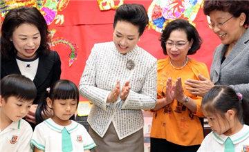 彭丽媛参观香港又一村学校