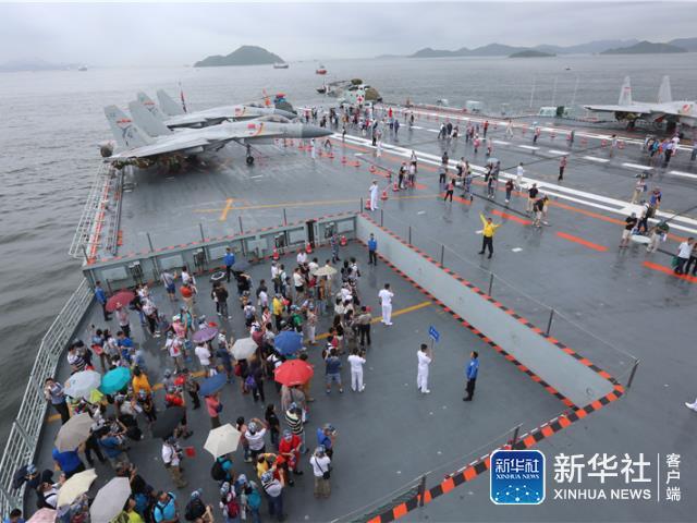 香港市民登上辽宁舰 - 904279756-南国红豆 - 南国红豆博客,为你等待