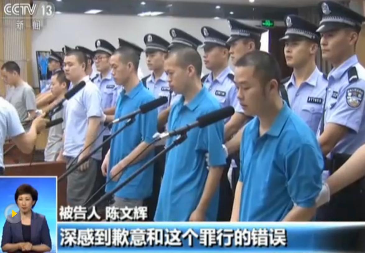 徐玉玉案7月19日将公开宣判 7名被告人均已认罪