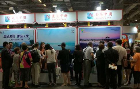 第五届澳门国际旅游(产业)博览会开幕