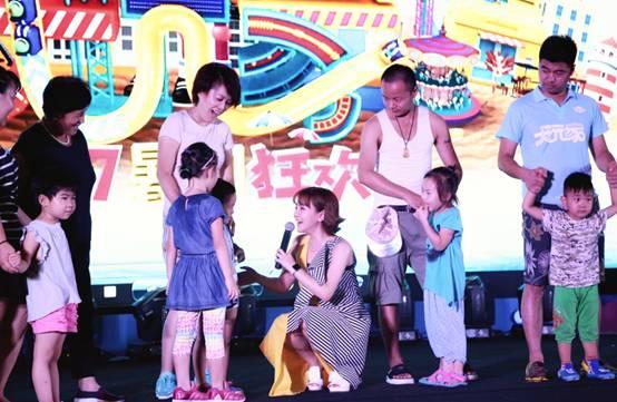 超级玛丽:蟹岛暑期狂欢节上竟然可以这么玩