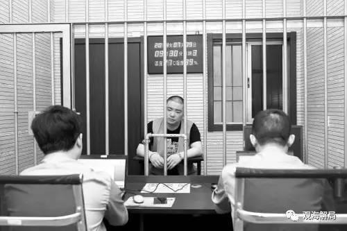 科长贪690万玩网游:一审获刑18年二审改判13年