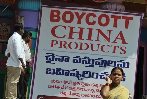印度国内要求抵制中国货 后果将会怎么样?