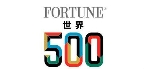 2017年财富世界500强最赚钱公司:4家中国银行上榜
