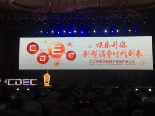 杭州力推网游小镇 将电竞列入杭州亚运会比赛项目