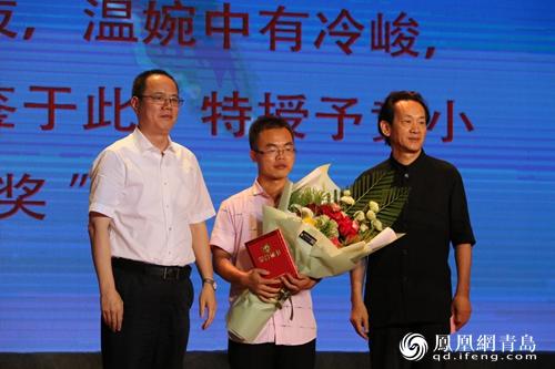 青岛平度举行春泥诗歌奖典礼 乡村诗歌唱响全国