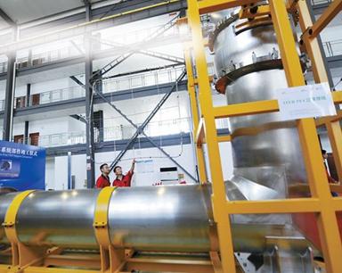 ITER大型超导磁体系统首个部件在中国合肥研制成功