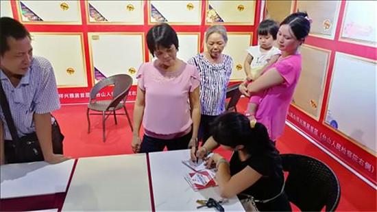 意特陶,台山家博会,一站式的采购平台