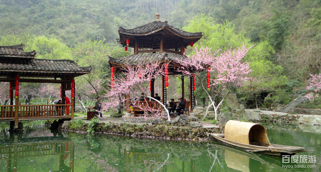 游行湖湘  桃花源 桃花源风景区位于湖南常德,风景幽寂,林壑优美.