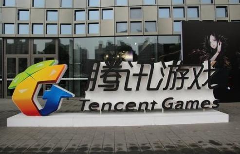 收编了35家游戏公司_腾讯的扩张计划却刚开始