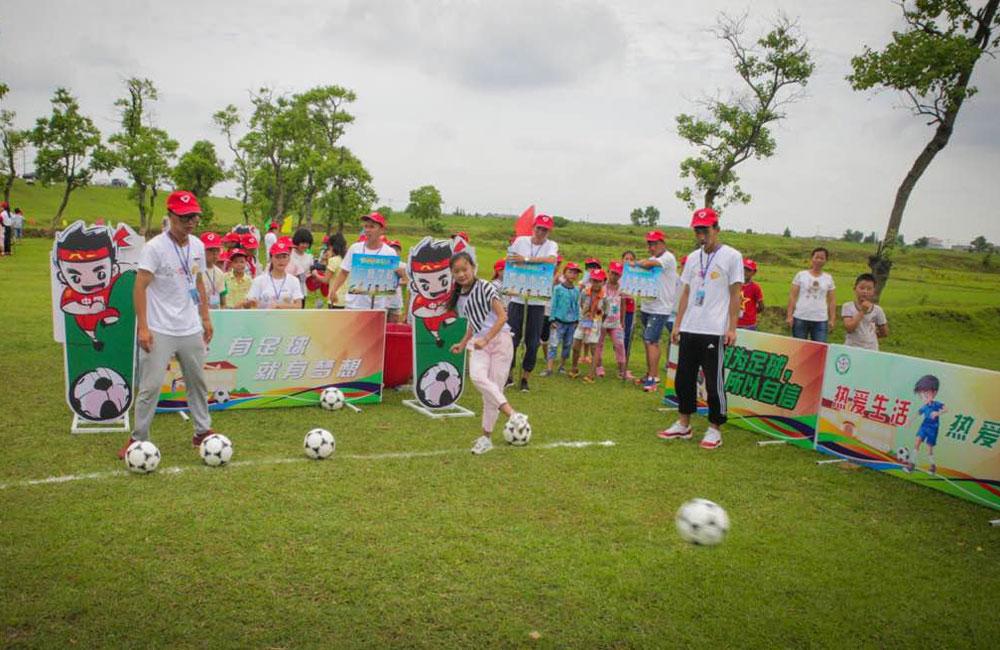 """行动者联盟之""""少年志 绿茵梦""""乡村学校足球赛"""