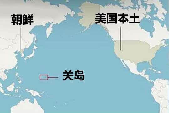 关岛位于太平洋西部马里亚纳群岛南端,是美国的海外属地.